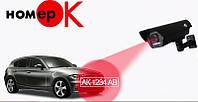 Программа распознавания автомобильных номеров НомерОК // N-V1.17