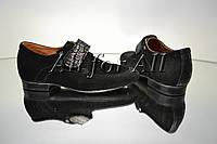 Туфли детские 1776