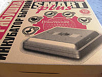 Инкубатор автоматический с переворотом яиц Рябушка 2-150 цифровой терморегулятор