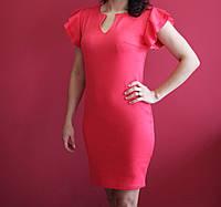 Вечернее женское платье с коротким рукавом