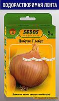 Семена Лук репчатый Глобус  лента 5 м, Sedos