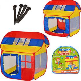 Детская игровая палатка  M 0508, 5039 Домик