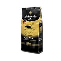 Кофе в зернах Ambassador Crema 1кг. 60/40