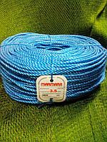 Веревка полипропиленовая крученная Marmara ф 3,5 мм длина 200 метров