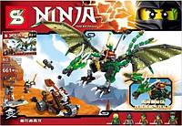 Конструктор SY592 серия Ninja / Ниндзя.  Зелёный энерджи дракон Ллойда (аналог Lego Ninjago 70593)