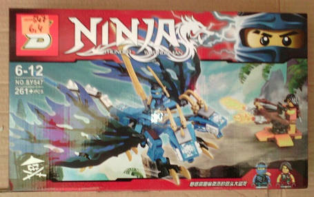 Конструктор Bela Ninja / Ниндзя SY547 (Аналог Lego Ninjago), фото 2