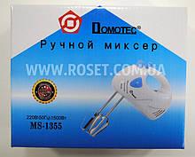 Ручний міксер кухонний Domotec MS-1355 180W