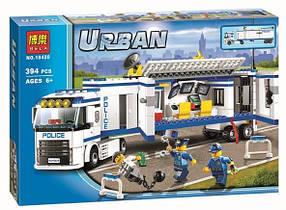 Конструктор Bela 10420 Выездной загон полиции. Urban (аналог Lego City 60044)
