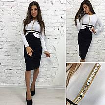 Платье черно-белое, фото 3