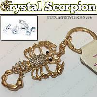 """Брелок Хрустальный скорпионом - """"Crystal Scorpion"""""""