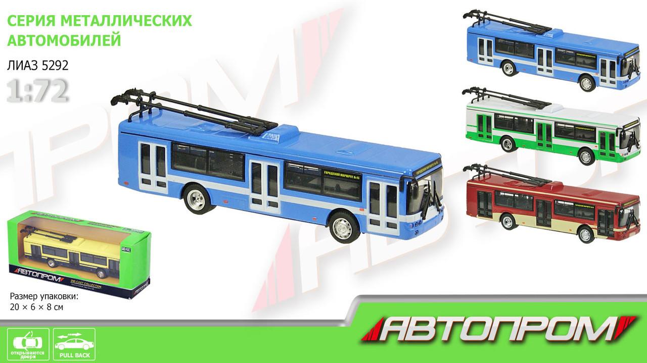 Троллейбус игрушечный Автопром 6407 ABCD инерционный Свет. Звук. Двери открываются