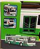 Игрушка Троллейбус (Автобус) 9690 ABCD инерционный Автопром. Свет, Звук, Двери открываются, фото 5
