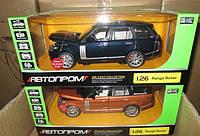 Машина металлическая Автопром 68263А Range Rover. Свет, Звук, Открываются двери, капот, багажник