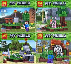Конструктор Lele серия My World 79284 4в1 (4 вида, аналог Lego Майнкрафт, Minecraft), фото 2
