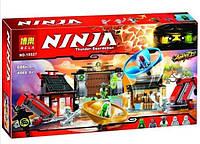Конструктор Bela 10527 серия Ninja / Ниндзя Боевая площадка для аэроджитцу (аналог Lego Ninjago 70590)