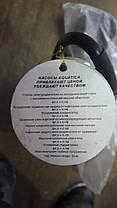 Насос скваженный вихревой Aquatica 777313, фото 3