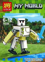 Конструктор Lele серия My World 79286 8 видов (аналог Lego Майнкрафт, Minecraft), фото 2