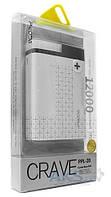 Внешний аккумулятор REMAX Proda Crave PPL-20 12000mAh White/Grey