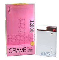 Внешний аккумулятор power bank Remax Proda Crave PPL-20 12000mAh White/Pink