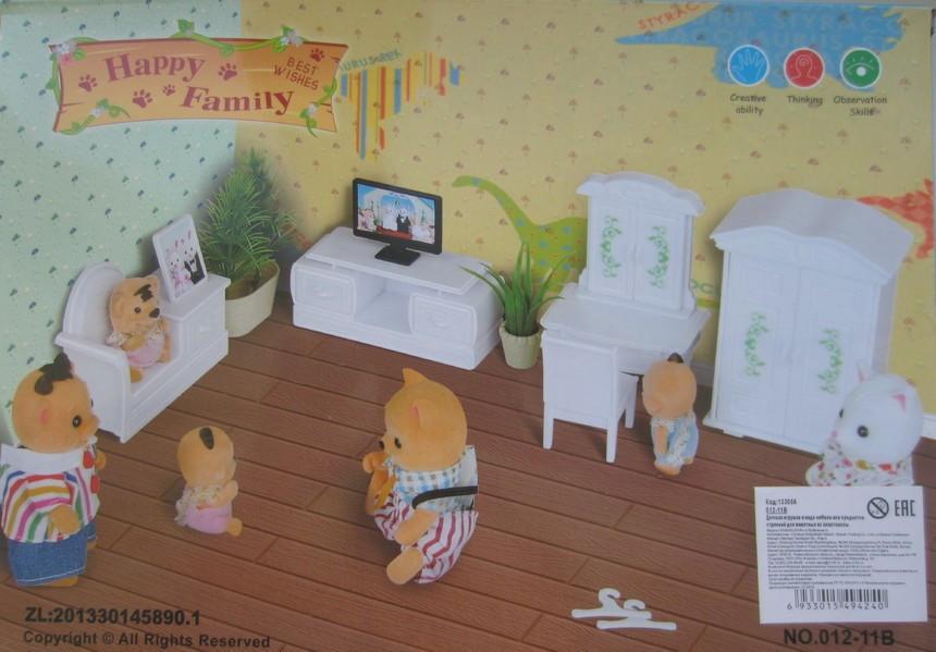 Гостиная для флоксовых животных Happy Family 012-11B (аналог Sylvanian Families)