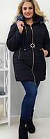 Женская пальто-куртка  зима Alaska батал+++, фото 1