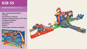 Игровой набор Большой Трек Вспыш и Чудо-машинки 828-55, фото 2