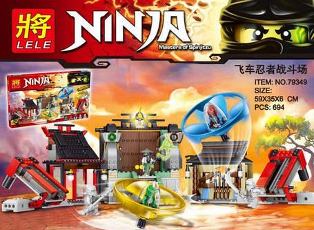 Конструктор Lele 79349 Ниндзяго Боевая площадка для аэроджитцу (аналог Lego Ninjago 70590), фото 2