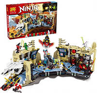 Конструктор Lele 79348 Ниндзяго Хаос в X-пещере Самураев (аналог Lego Ninjago 70596)