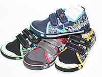 Детская обувь оптом. Детские кеды бренда Super Gear для мальчиков (рр. с 26 3cbd7a95a8b