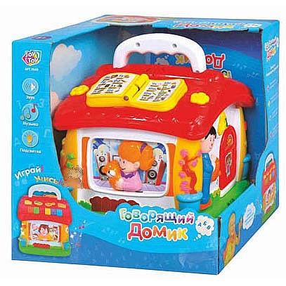 Розвиваюча музична іграшка-логіка 9149 Говорить будиночок