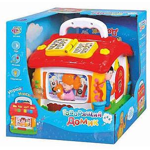 Развивающая музыкальная игрушка-логика 9149 Говорящий домик, фото 2