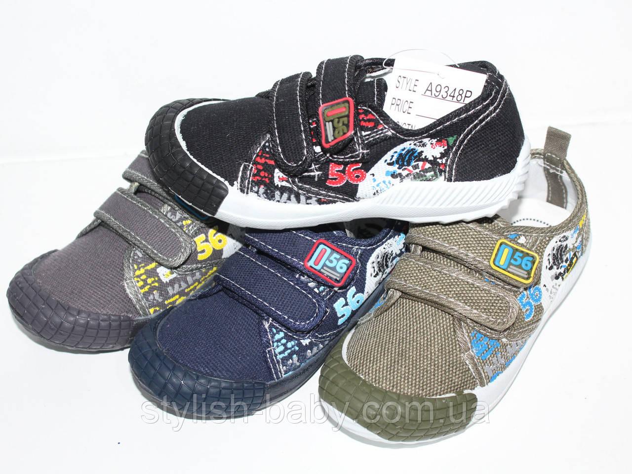 9e1fae63b Детская обувь оптом. Детские кеды бренда Super Gear для мальчиков (рр. с 26  по 31), цена 92 грн., купить в Одессе — Prom.ua (ID#468023729)