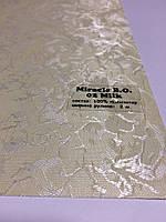 Рулонные шторы блэкаут молочный, фото 1