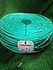 Веревка полипропиленовая крученная Marmara ф 4 мм длина 200 метров