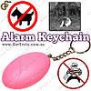 """Брелок сигналізація для самооборони - """"Alarm Keychain"""""""
