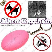"""Брелок сигналізація для самооборони - """"Alarm Keychain"""", фото 1"""
