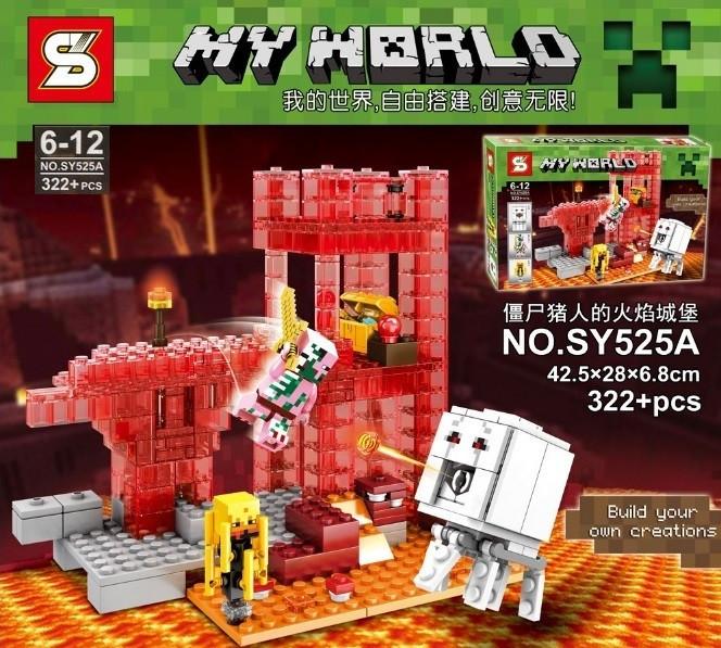 Конструктор Bela серия My World SY525A Форпост (аналог Lego Minecraft / Майнкрафт)