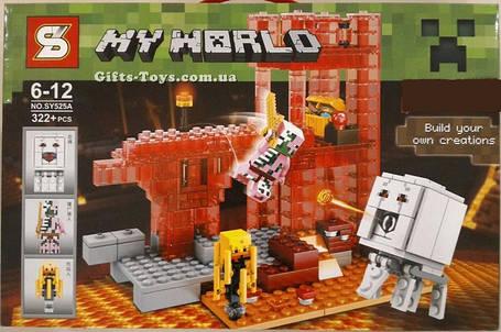 Конструктор Bela серия My World SY525A Форпост (аналог Lego Minecraft / Майнкрафт), фото 2