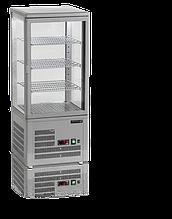 Витрина холодильная Tefcold UPD80 (GREY)