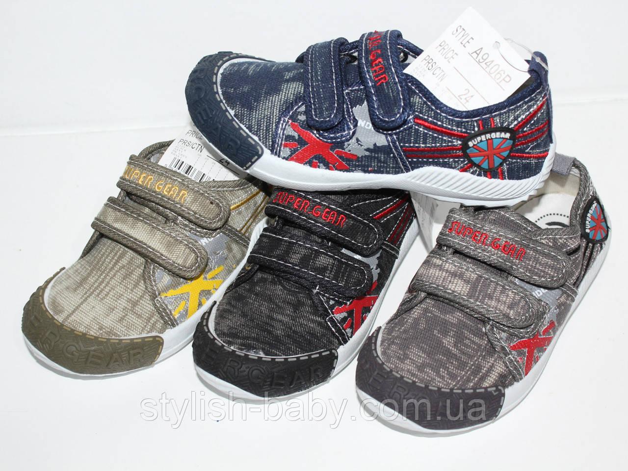 2a913c9e2 Детская обувь оптом. Детские кеды бренда Super Gear для мальчиков (рр. с 26  по 31), цена 92 грн., купить в Одессе — Prom.ua (ID#468024474)