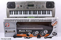 Детский синтезатор орган MQ-807 USB mp3 64 клавиши