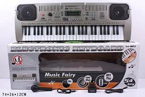 Детский синтезатор орган MQ-807 USB mp3 54 клавиши