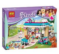 Конструктор Bela серия Friends / Подружки 10537 Клиника для животных (аналог Lego Friends 41085)