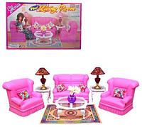 Мебель Gloria для кукол 9704 Гостиная