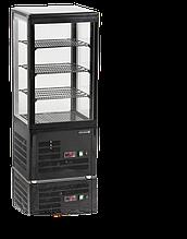 Витрина холодильная Tefcold UPD80 (BLACK)