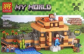 Конструктор Lele серия My World 33002 Нерушимое жилище (аналог Lego Майнкрафт, Minecraft), фото 3