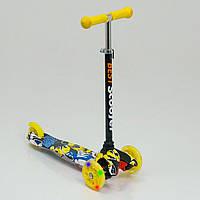Детский трехколесный самокат Scooter Mini Print 1294