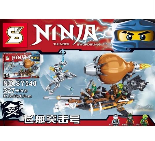 Конструктор Bela серия NINJA / Ниндзя SY540 Дирижабль-штурмовик (аналог Lego Ninjago 70603)