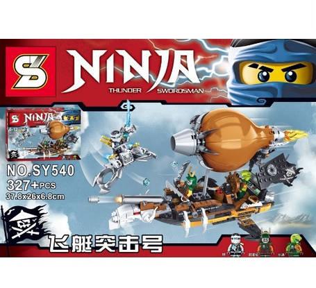 Конструктор Bela серия NINJA / Ниндзя SY540 Дирижабль-штурмовик (аналог Lego Ninjago 70603), фото 2