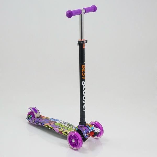 Детский трехколесный самокат Scooter Maxi Print. Сиреневый. Колеса светятся.